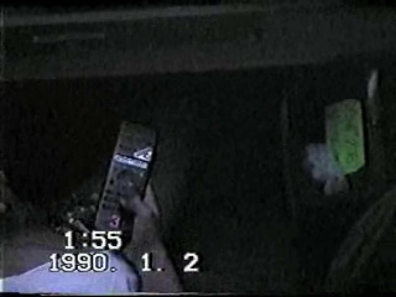 オナニスト盗撮VOL.3 覗き  94pic 88