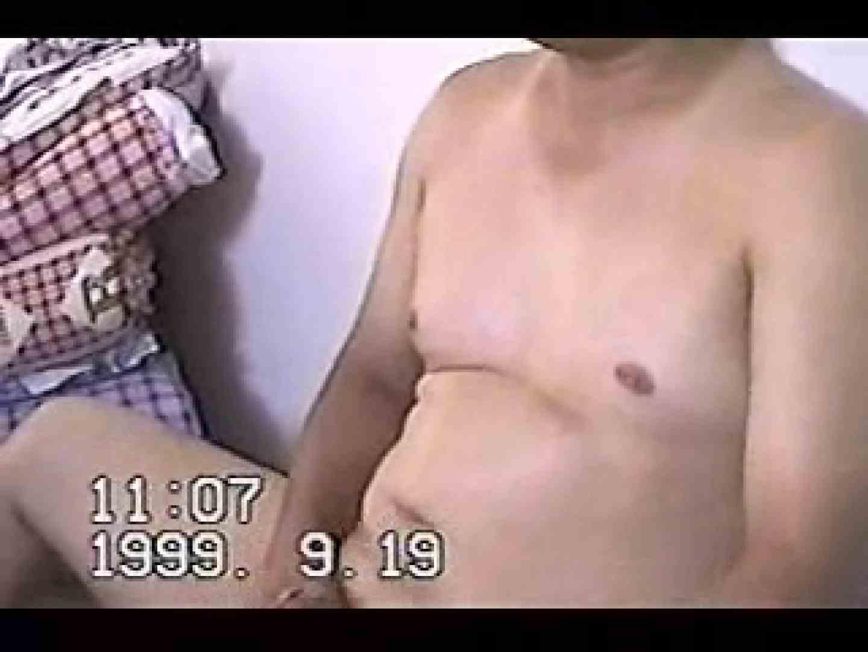 中年おじさんの自慰行為をお見せ致します♪その3 完全無修正  94pic 53