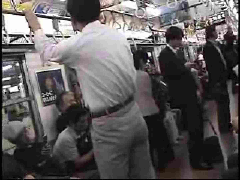 街行くサラリーマン達の股間具合を撮影 ノンケ  14pic 4