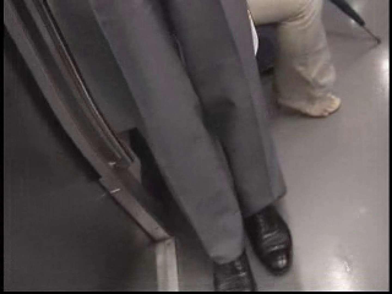 街行くサラリーマン達の股間具合を撮影 ノンケ  14pic 14