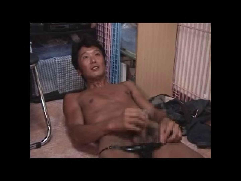 ノンケ男のオナニー撮影 スジ筋系  44pic 1