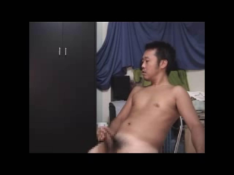 ノンケ男のオナニー撮影 スジ筋系  44pic 15
