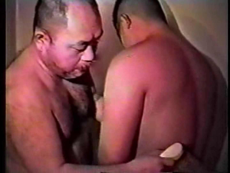 熊おやじ伝説VOL.3 入浴・シャワー  91pic 73