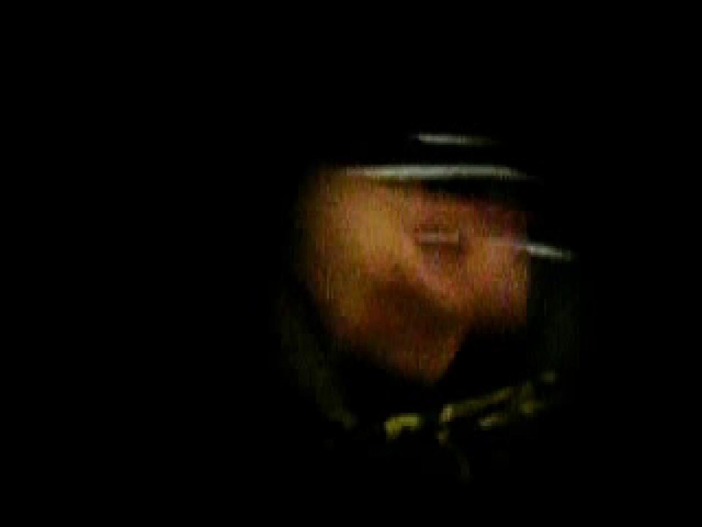 かわやを覗いてみたらオナニーしとりました。 覗き  34pic 1
