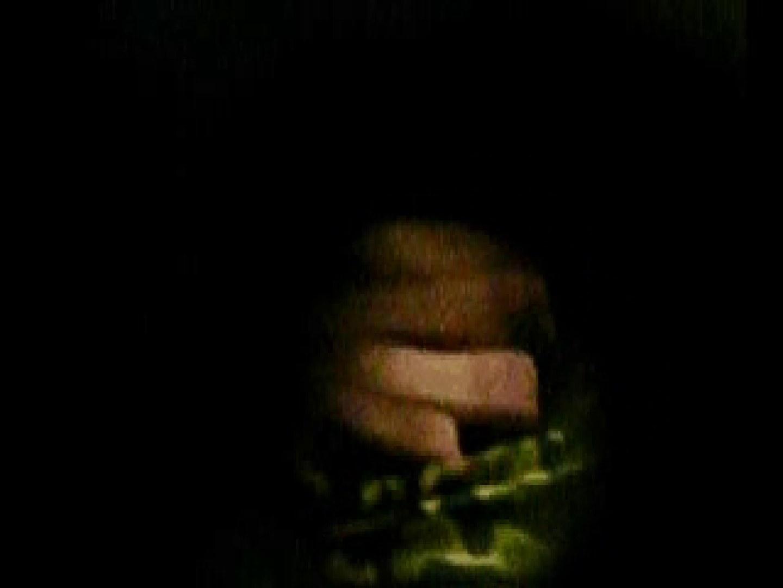 かわやを覗いてみたらオナニーしとりました。 覗き  34pic 17