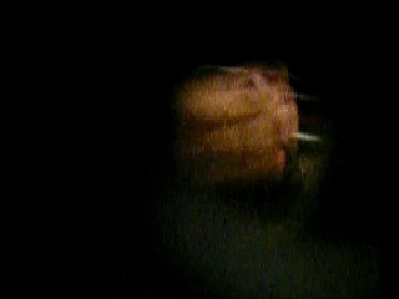 かわやを覗いてみたらオナニーしとりました。 覗き  34pic 20