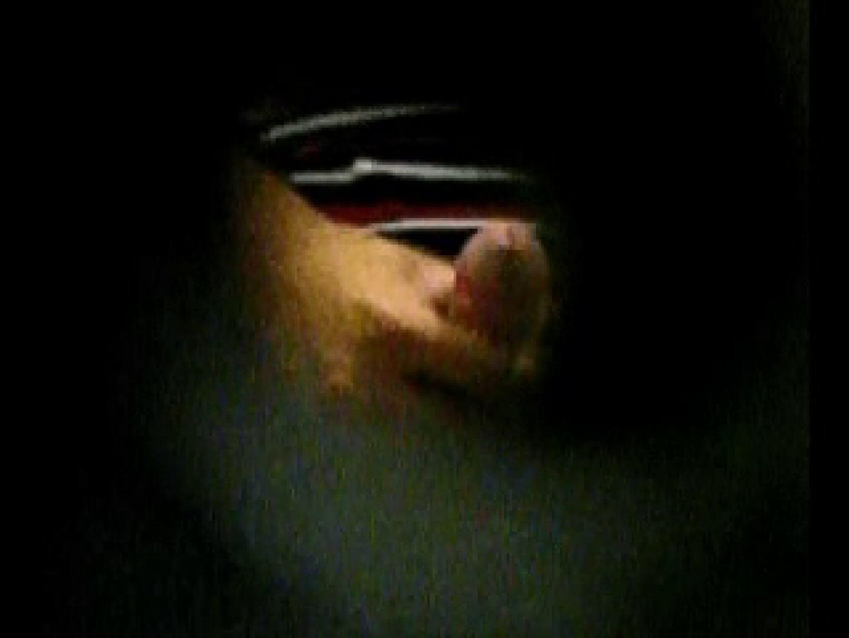 かわやを覗いてみたらオナニーしとりました。 覗き  34pic 25