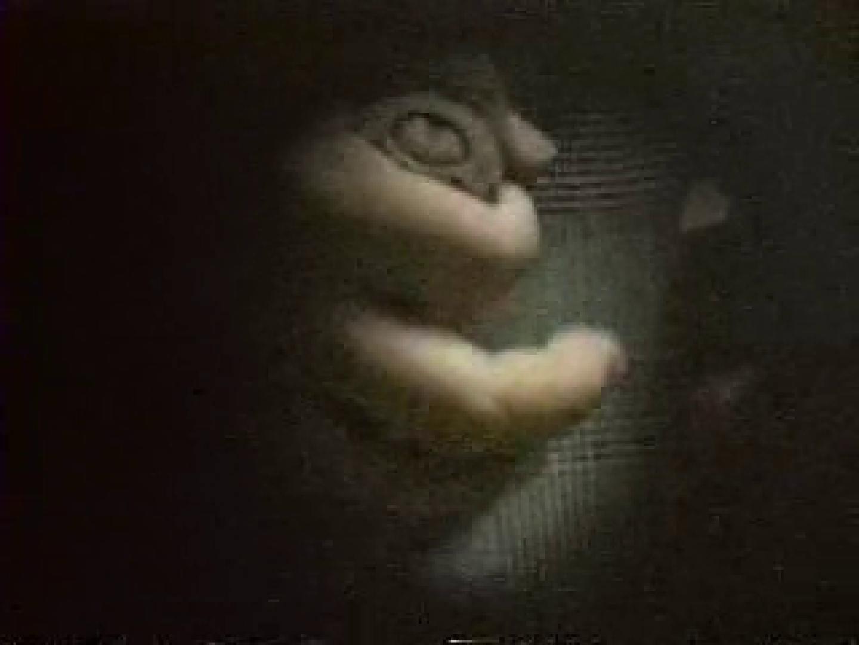 かわやを覗いてみたらオナニーしとりました。 覗き  34pic 34