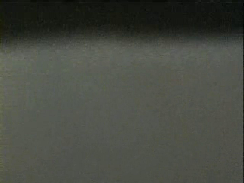 リーマン&ノンケ若者の公衆かわやを隠し撮り!VOL.10 イケメン  35pic 30