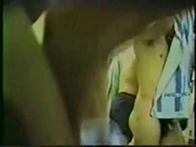 体育会系の脱衣所のぞきVOL.1 裸  58pic 25