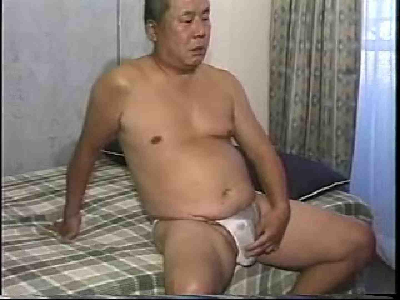 熊おやじ伝説VOL.12 手コキ  36pic 1