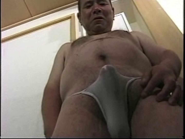 熊おやじ伝説VOL.12 手コキ  36pic 28