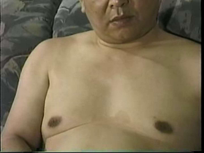 熊おやじ伝説VOL.26 手コキ  94pic 4
