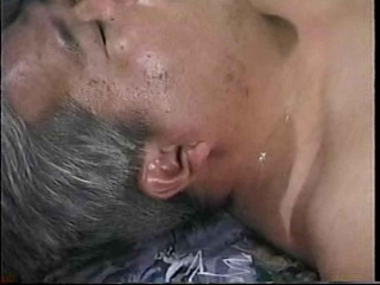 熊おやじ伝説VOL.26 手コキ  94pic 6