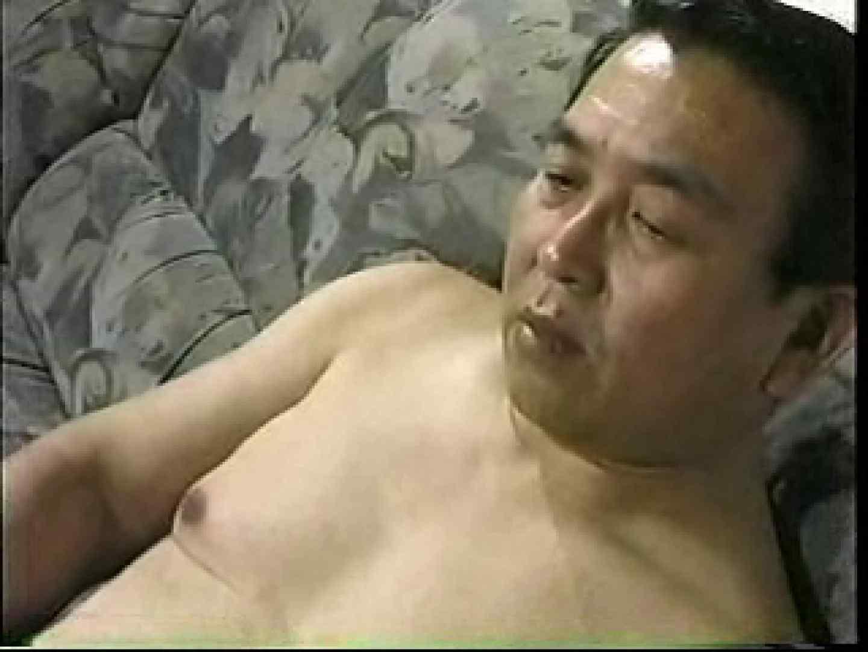 熊おやじ伝説VOL.26 手コキ  94pic 14