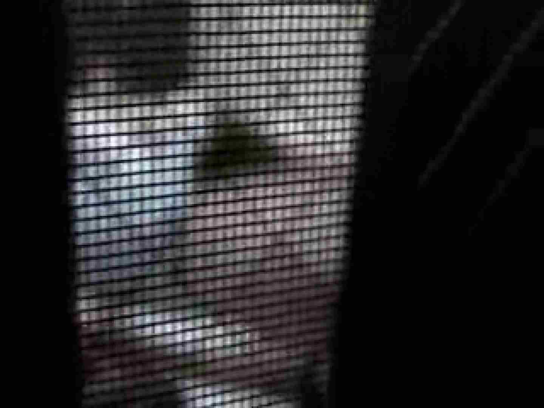 1人暮らしの男の子の部屋を覗き、オナニー隠し撮り!その2 のぞき  74pic 17