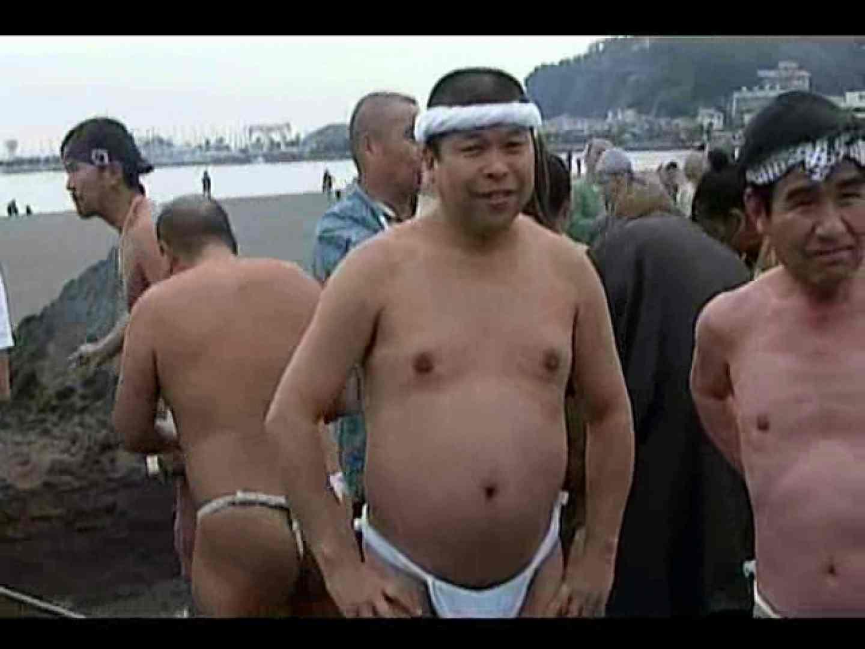 日本の祭り 第二弾!江ノ島寒中神輿裸祭 平成20年度 VOL.2 覗き  66pic 56