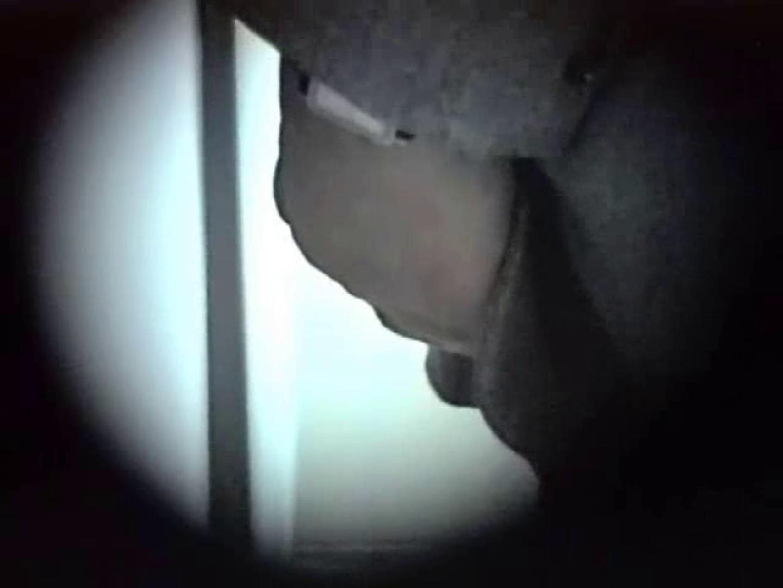 内某所!禁断のかわや覗き2010年度版VOL.2 完全無修正  55pic 51