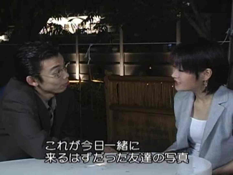 隣国発ドラマ!サラリーマンガチムチ&スジキンSEXVOL.1 サル系  108pic 55