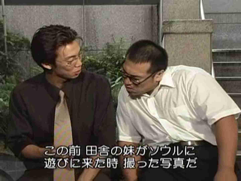 隣国発ドラマ!サラリーマンガチムチ&スジキンSEXVOL.1 サル系  108pic 79