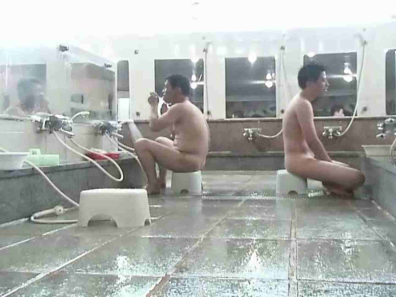 隣国ノンケさんの脱衣所&浴場覗き完全版!Vol.6 裸  59pic 51