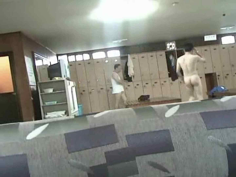 隣国ノンケさんの脱衣所&浴場覗き完全版!Vol.6 裸  59pic 56