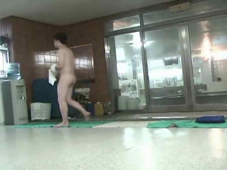 隣国ノンケさんの脱衣所&浴場覗き完全版!Vol.6 裸  59pic 59