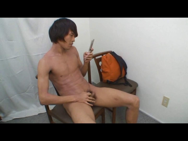 おしゃれスジキンノンケの携帯でチンポをコネコネ❤ オナニー  72pic 51
