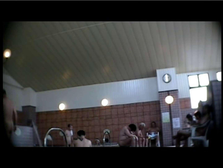 ガチ覗き!男湯パラダイスVOL.2 ノンケ  81pic 5