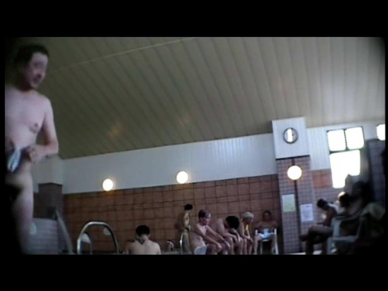 ガチ覗き!男湯パラダイスVOL.2 ノンケ  81pic 17