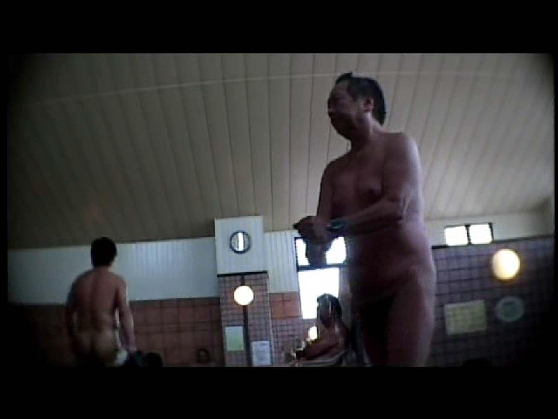 ガチ覗き!男湯パラダイスVOL.2 ノンケ  81pic 41