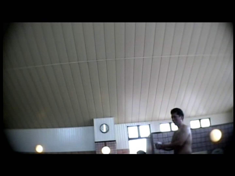 ガチ覗き!男湯パラダイスVOL.2 ノンケ  81pic 44