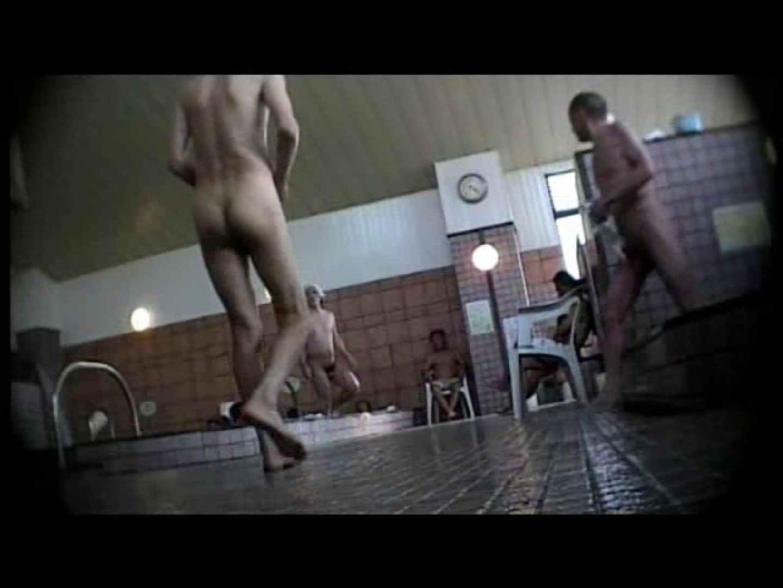 ガチ覗き!男湯パラダイスVOL.2 ノンケ  81pic 71