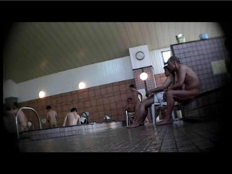 ガチ覗き!男湯パラダイスVOL.2 ノンケ  81pic 77