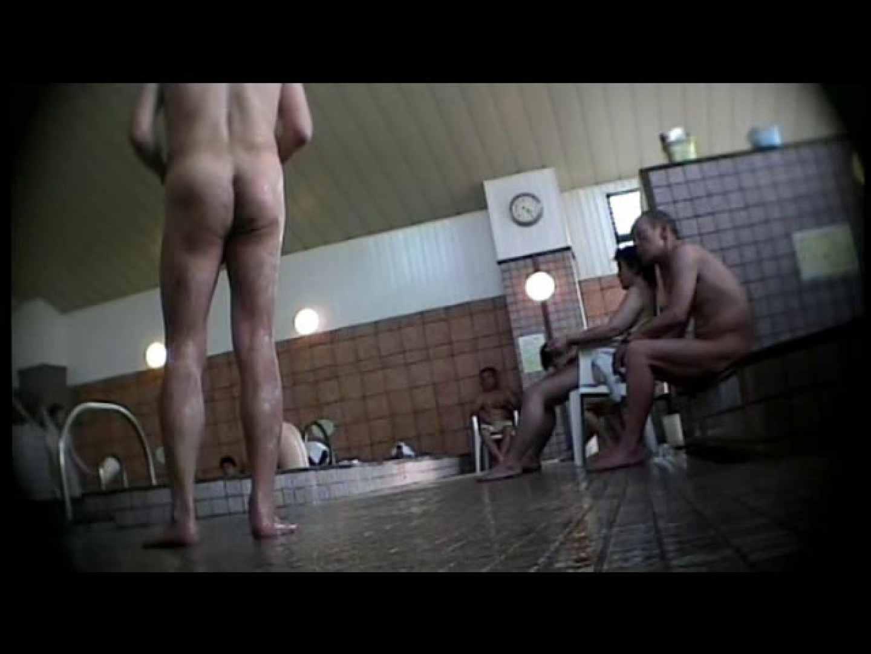 ガチ覗き!男湯パラダイスVOL.2 ノンケ  81pic 79
