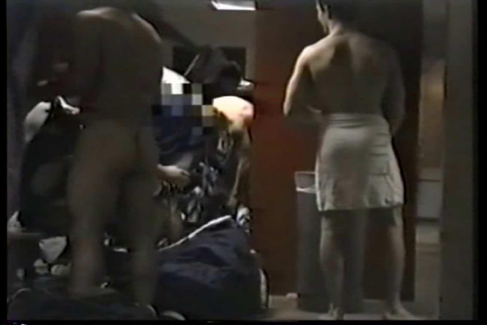 洋人さんの脱衣所を覗いてみました。VOL.3 のぞき  38pic 13