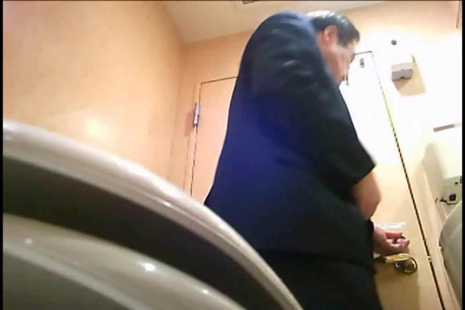 Gボーイ初投稿!掴み取りさんの洗面所覗き!in新幹線!VOL.05 のぞき  82pic 28