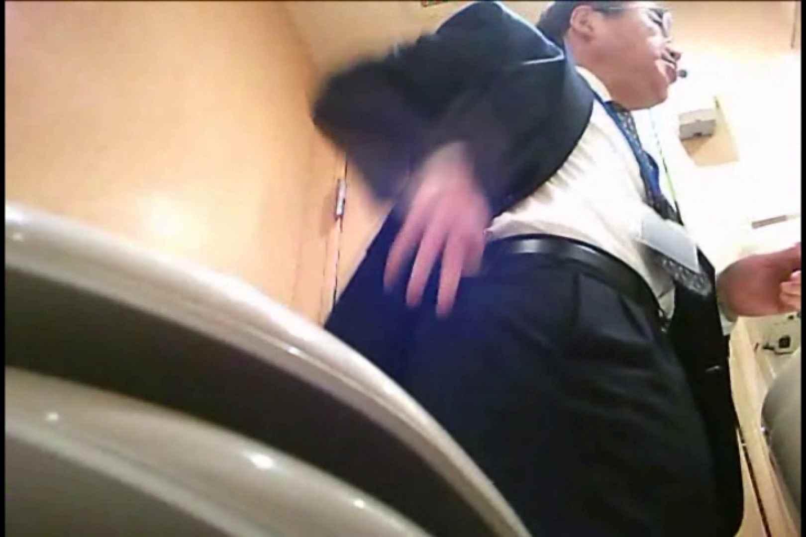 Gボーイ初投稿!掴み取りさんの洗面所覗き!in新幹線!VOL.05 のぞき  82pic 40