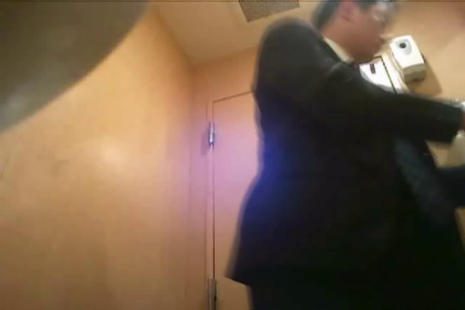 SEASON 2ND!掴み取りさんの洗面所覗き!in新幹線!VOL.05 男  38pic 5
