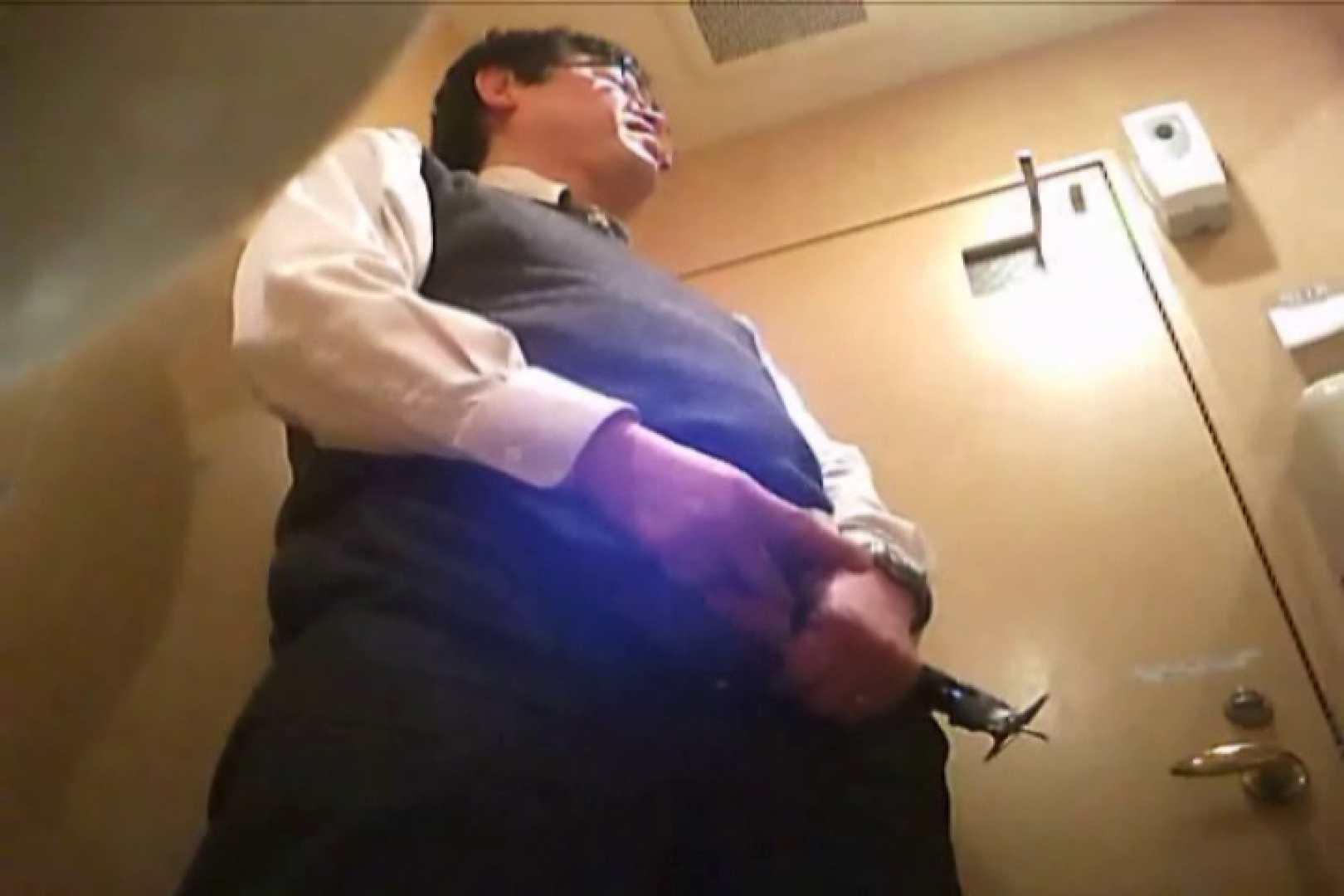 SEASON 2ND!掴み取りさんの洗面所覗き!in新幹線!VOL.05 男  38pic 10