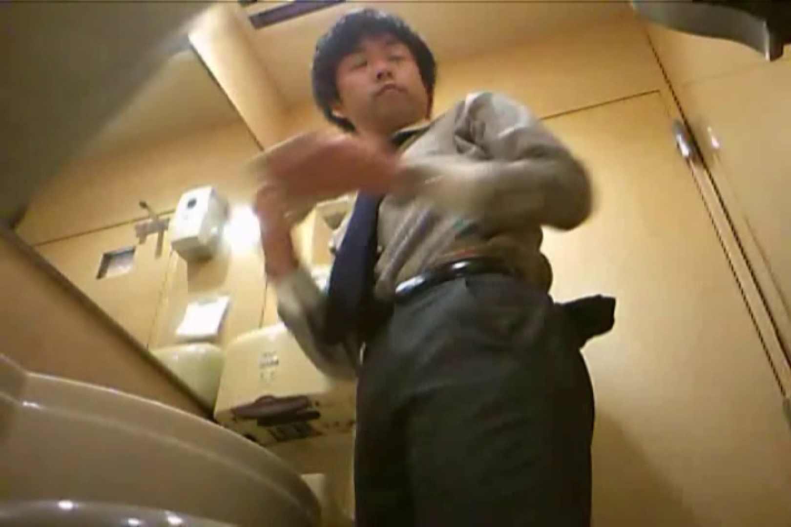 SEASON 2ND!掴み取りさんの洗面所覗き!in新幹線!VOL.09 投稿  59pic 51