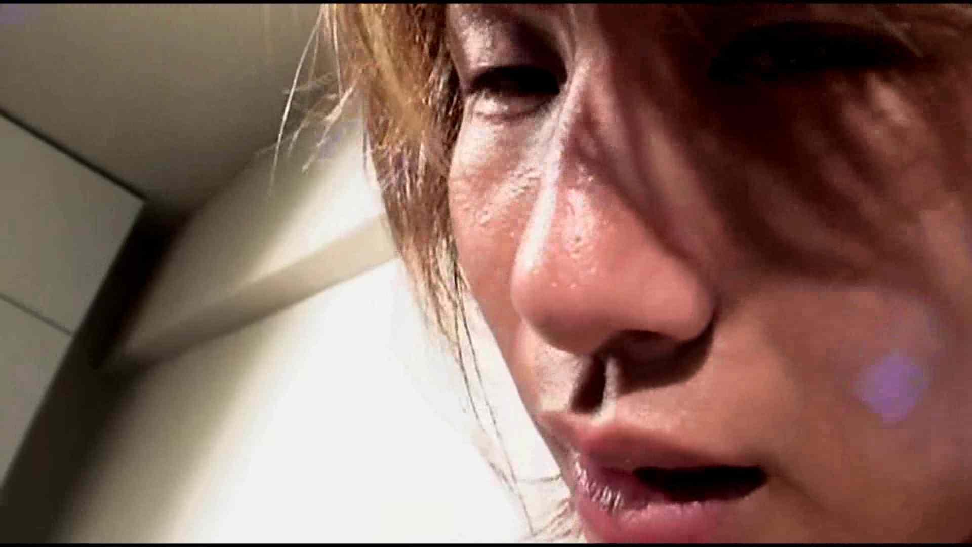 (HDバージョン)俺、チャラ男じゃないっす。違うっす...。VOL.01 男  74pic 32