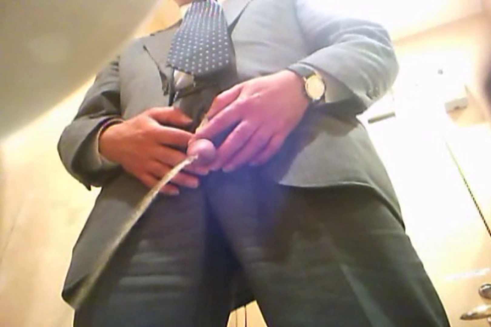 SEASON 3rd!掴み取りさんの洗面所覗き!in新幹線!VOL.19 私服  78pic 10