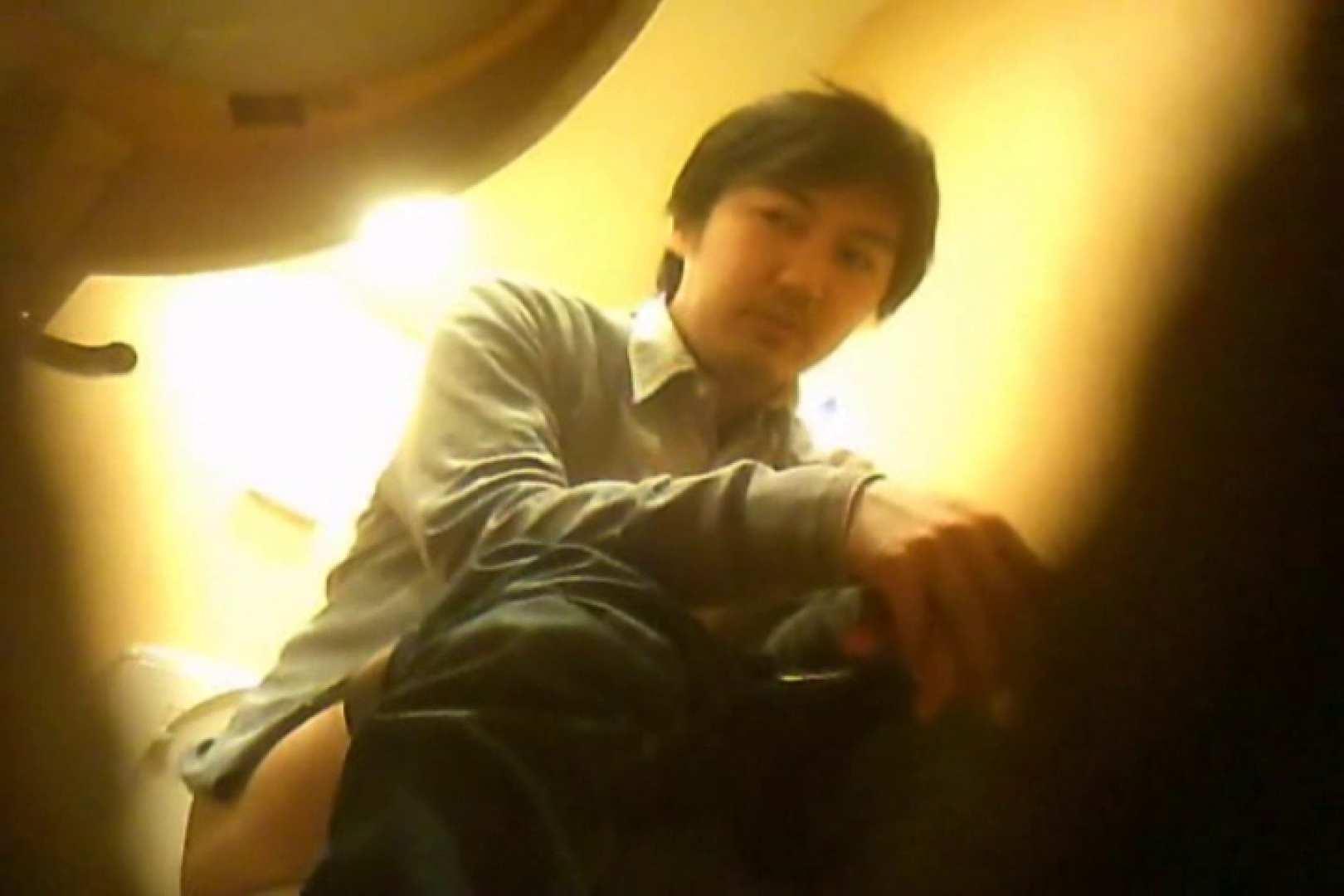 SEASON 3rd!掴み取りさんの洗面所覗き!in新幹線!VOL.19 私服  78pic 60