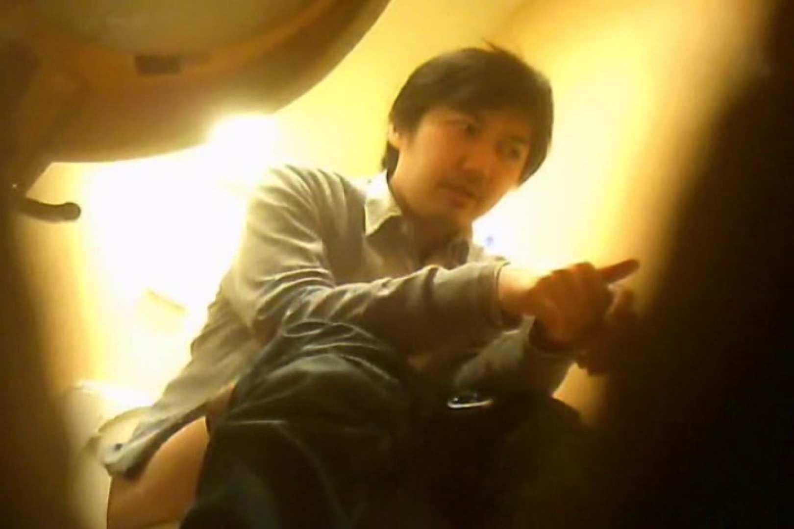 SEASON 3rd!掴み取りさんの洗面所覗き!in新幹線!VOL.19 私服  78pic 63