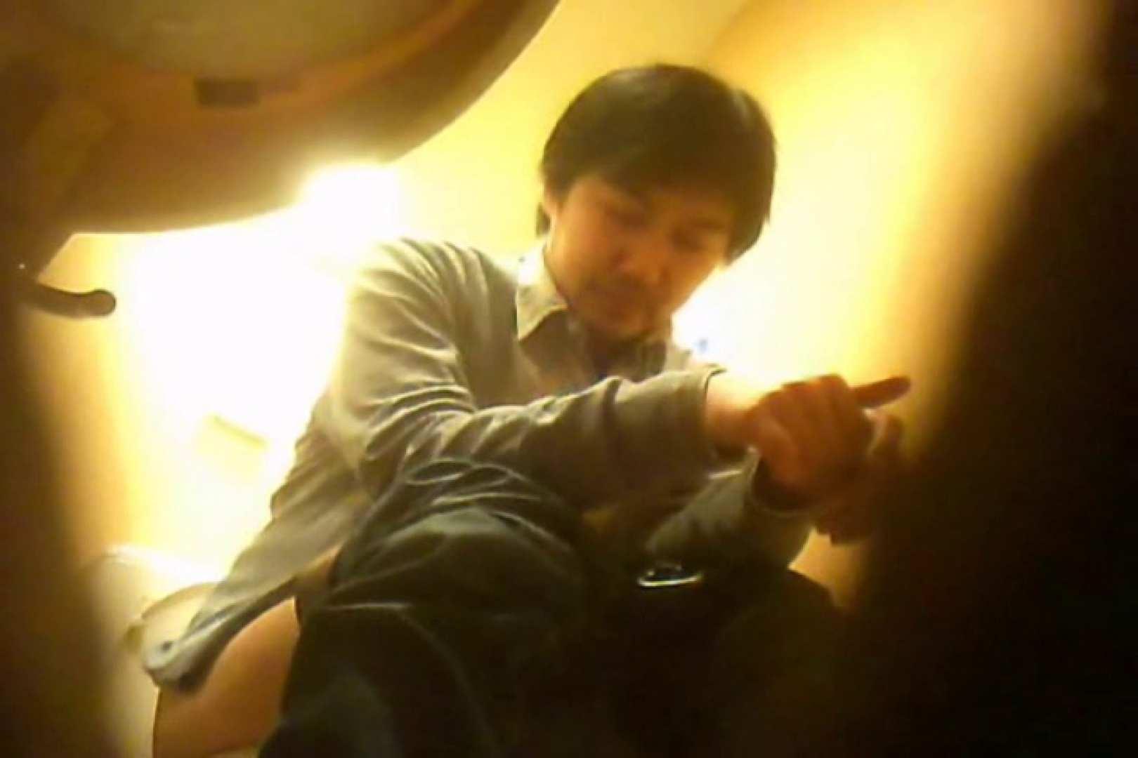 SEASON 3rd!掴み取りさんの洗面所覗き!in新幹線!VOL.19 私服  78pic 64