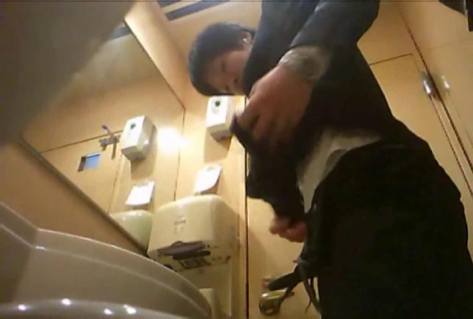 SEASON 3rd!掴み取りさんの洗面所覗き!in新幹線!VOL.23 完全無修正  81pic 59