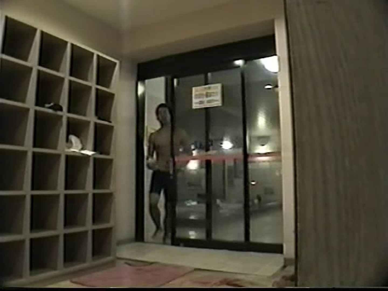 男風呂覗かせていただきます。Vol.12 私服  109pic 57