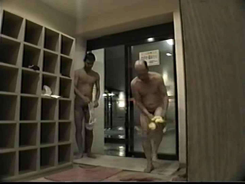 男風呂覗かせていただきます。Vol.12 私服  109pic 58