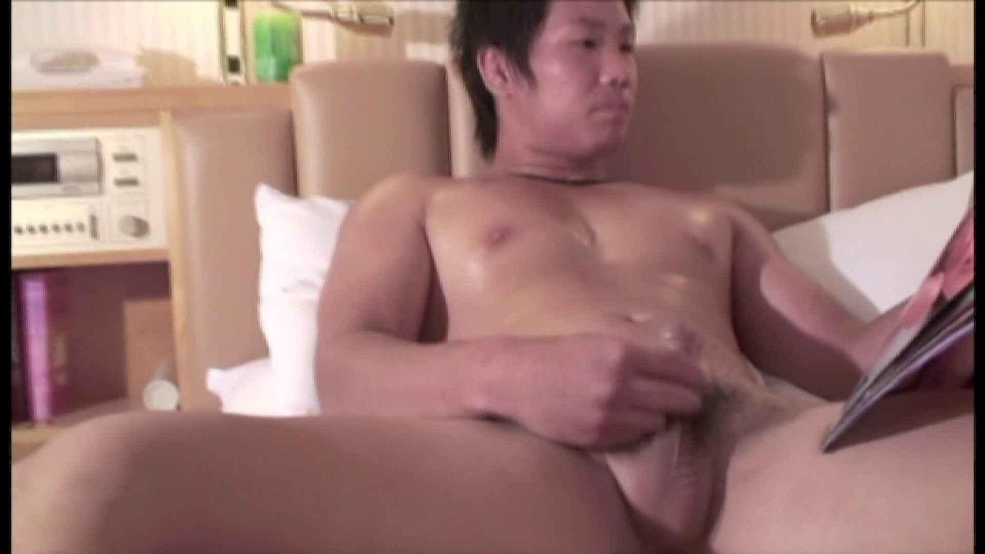 ノンケイケメンの欲望と肉棒 Vol.25 エロ  90pic 55
